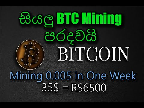 Buy cryptocurrency south africa